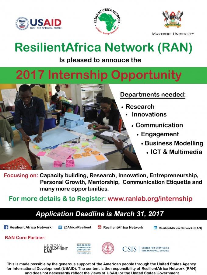 internship 2017